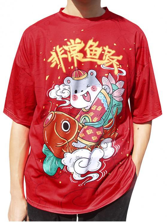 Fortune Mouse Graphic Drop Shoulder Short Sleeve T Shirt - أحمر M