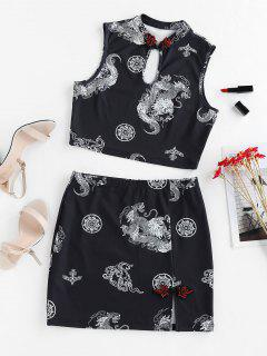 ZAFUL Oriental Dragon Print Keyhole Co Ord Set - Black S