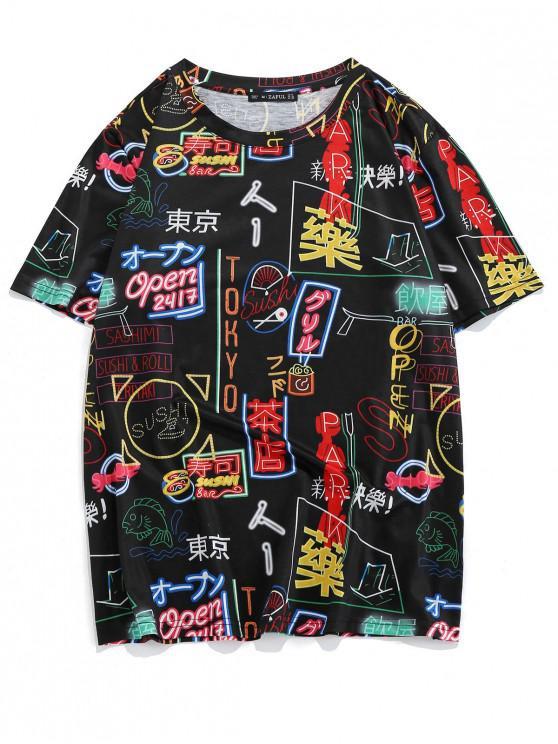 ZAFUL CamisetaOrientalcon Diseño de Gráfico de Tokyo - Negro S