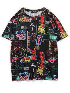 ZAFUL Tokyo Graphic Oriental T-shirt - Black Xl