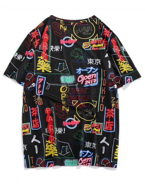 hot ZAFUL Tokyo Graphic Oriental T-shirt - BLACK XL Mobile
