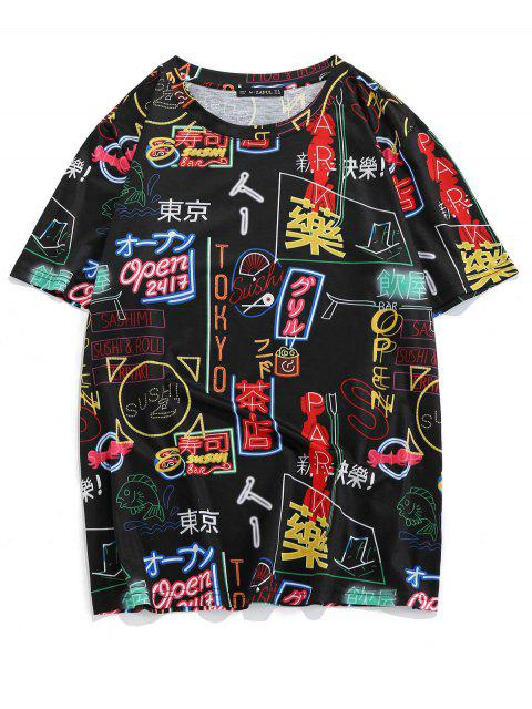 ZAFUL Tokyo Graphic Oriental T-shirt - أسود 2XL Mobile