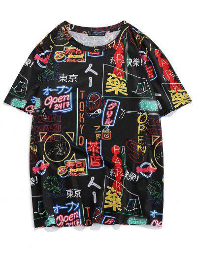ZAFUL CamisetaOrientalcon Diseño De Gráfico De Tokyo - Negro 2xl