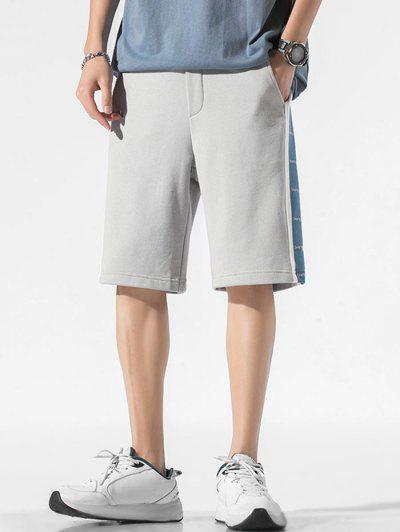 Letter Print Drawstring Contrast Sweat Shorts - Light Gray Xs