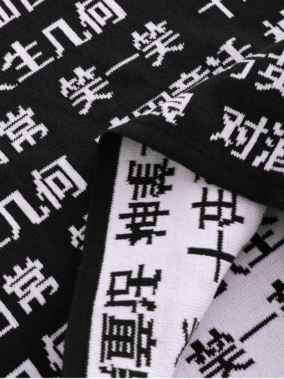 Knitted Chinese Characters Print Oriental Tank Top - Black | ZAFUL