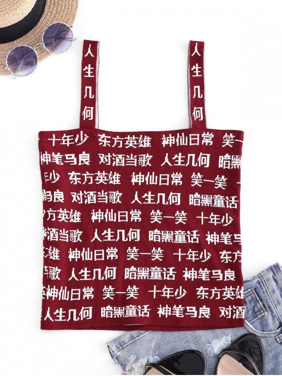 online Knitted Chinese Characters Print Oriental Tank Top - RED ONE SIZE