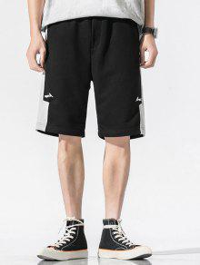 Contrast Casual Shorts