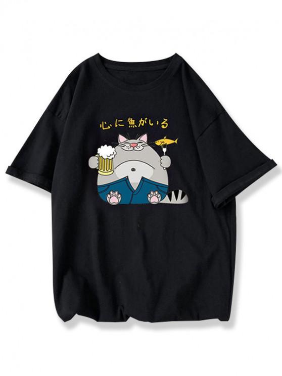 Funny Cartoon Animal Graphic T-shirt - أسود XS