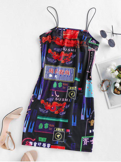 new ZAFUL Graphic Mini Cami Dress - BLACK L Mobile