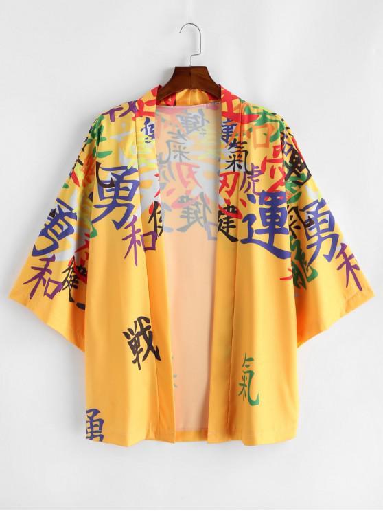 Colorful Chinese Character Print Kimono Cardigan - الأصفر 2XL