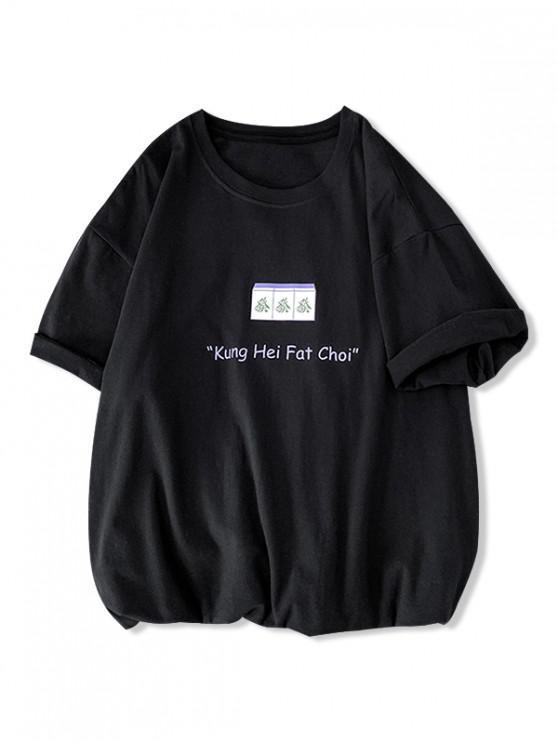 Kung Hei Fat Choi Graphic Print Basic T Shirt - أسود S