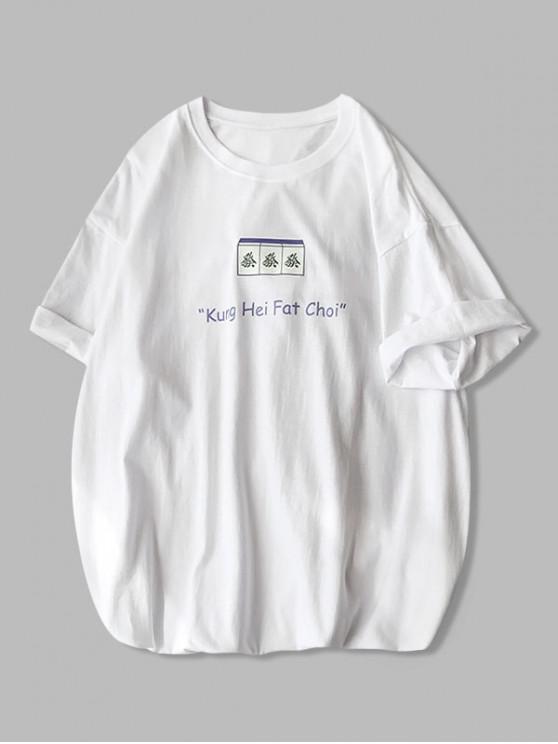 shops Kung Hei Fat Choi Graphic Print Basic T Shirt - WHITE XL
