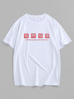 ZAFUL Camiseta De Manga Larga Con Estampado De Carácter Chino - Blanco 2xl