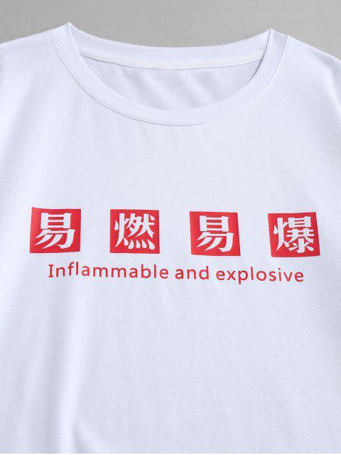 ZAFUL Camiseta de Manga Larga con Estampado de Carácter Chino - Blanco L Mobile