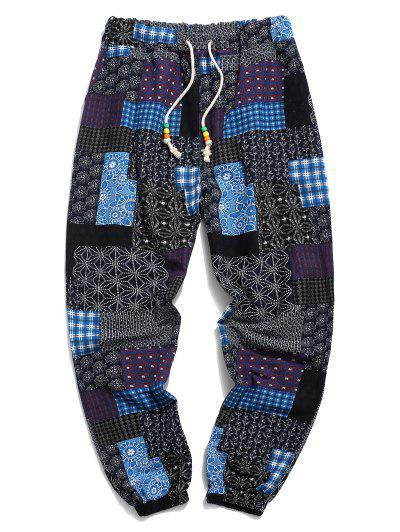 Tribal Ditsy Patchwork Print Long Jogger Pants - Deep Blue Xs