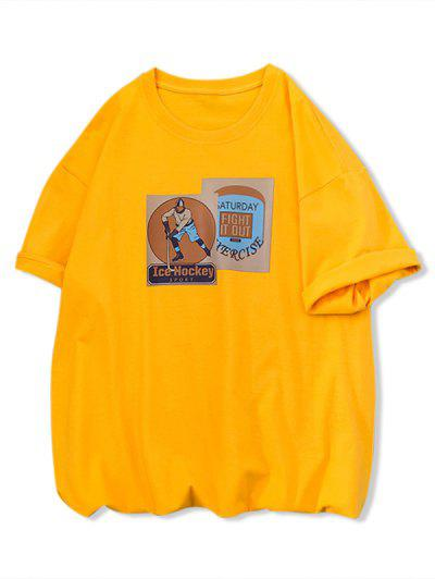 Ice Hockey Sport Graphic Print Basic T Shirt - Yellow Xl