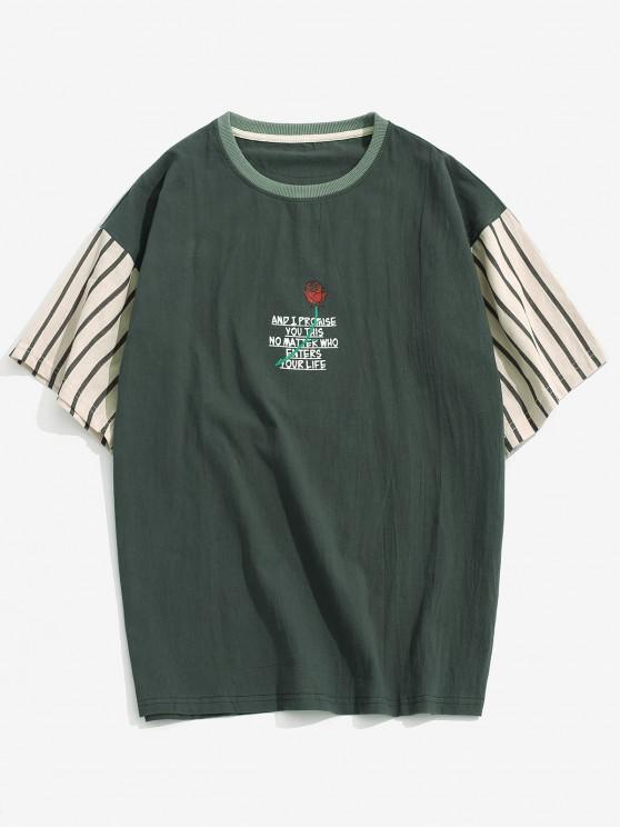 Rose Slogan Print Striped Panel T-shirt - ديب غرين L