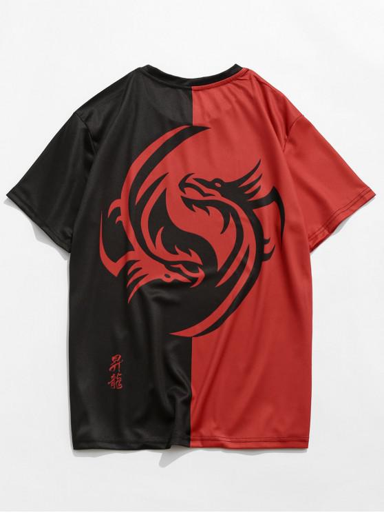Chinese Printed Casual Short Sleeves T-shirt - أسود 2XL