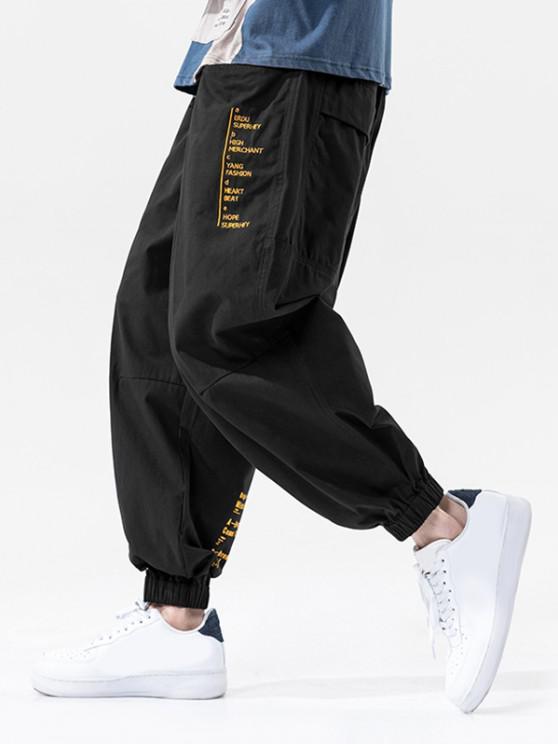 Pantalones Jogger Casual con Estampado de Letras y Bolsillos - Negro 3XL
