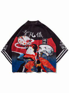 Open Front Geisha Floral Print Oriental Kimono Cardigan - Black 2xl
