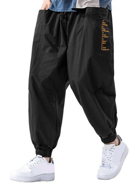 Pantalones Jogger Casual con Estampado de Letras y Bolsillos - Negro 2XL Mobile