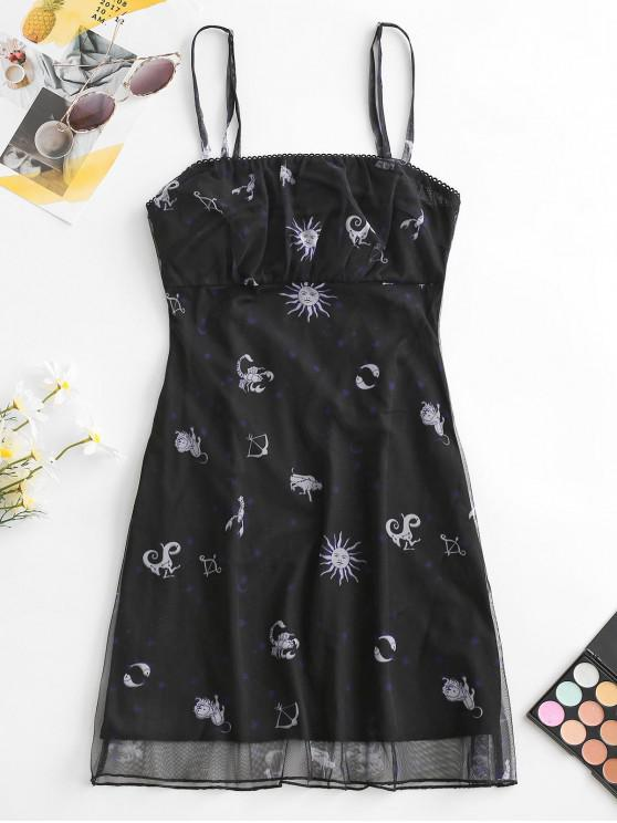 lady ZAFUL Funny Sun Print Ruched Mesh Cami Dress - BLACK M