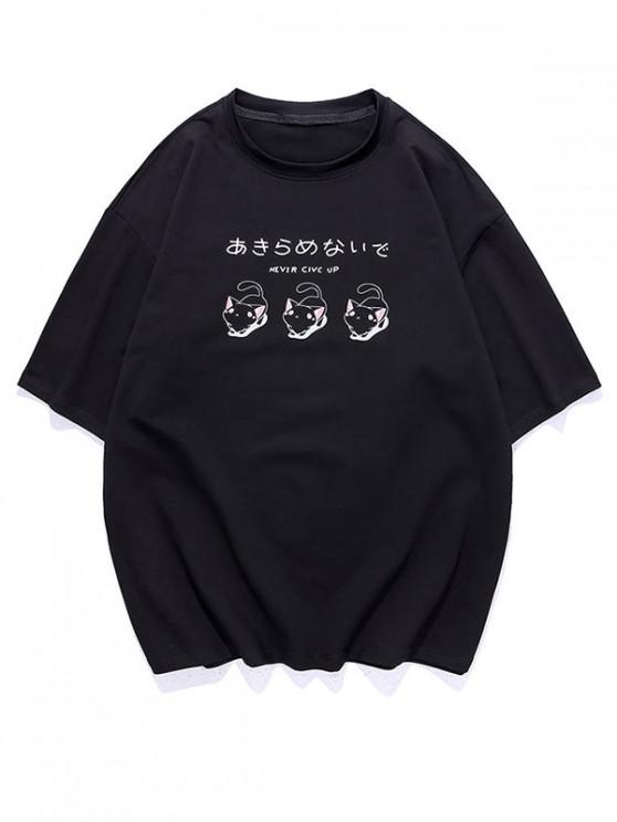 Animal Pattern Oriental Letter T-shirt - أسود M