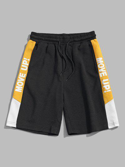Move Up Letter Colorblock Panel Shorts - Yellow Xs