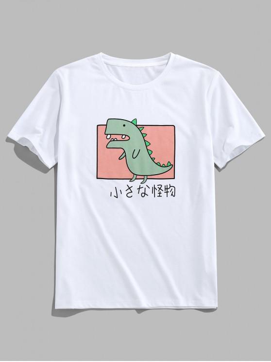 ZAFUL漫画の恐竜は、グラフィックTシャツを印刷します - 白 S