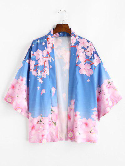 Floral Printed Open Front Collarless Kimono Cardigan - Pink Rose L