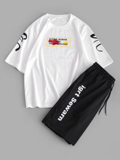 Letter Graphic Print T-shirt And Sweat Shorts Set - White 3xl