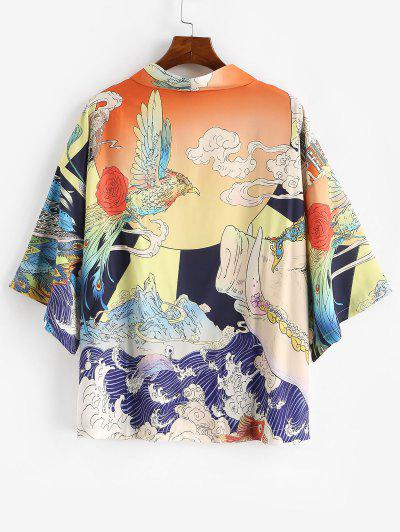 Animal Ocean Waves Graphic Oriental Kimono Cardigan - Goldenrod Xl