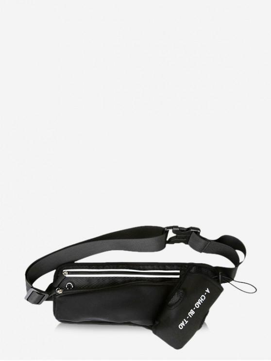 shop Neon Reflective Trim Multifunctional Waist Bag - BLACK
