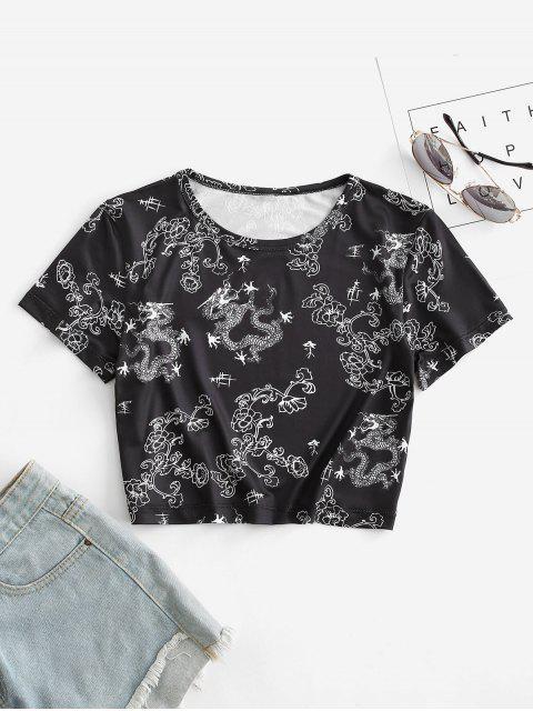 Orientalische Druck Crop T-Shirt - Schwarz XL Mobile