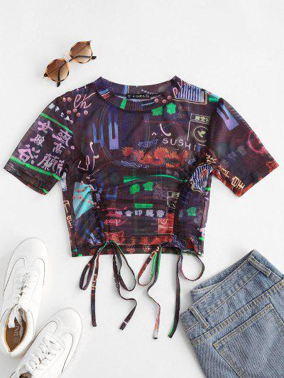 ZAFUL Mesh Cinched Japanese Characters Print Crop T-shirt - Deep Red S