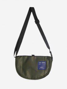 Casual Half Moon Crossbody Bag