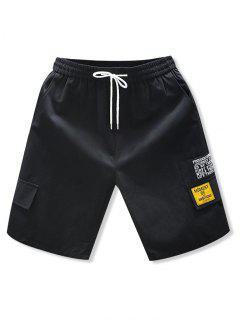 Letter Embroidered Casual Drawstring Shorts - Black M