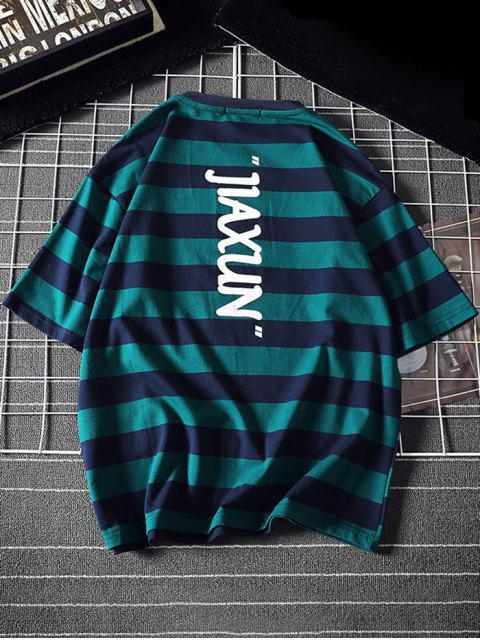 Contraste Carta das Listras Camiseta Mangas Curtas - Verde Escuro 3XL Mobile