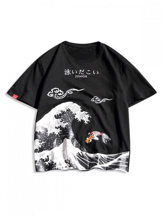 Koi Fish Asian Wave Print Graphic T-shirt - أسود 2XL