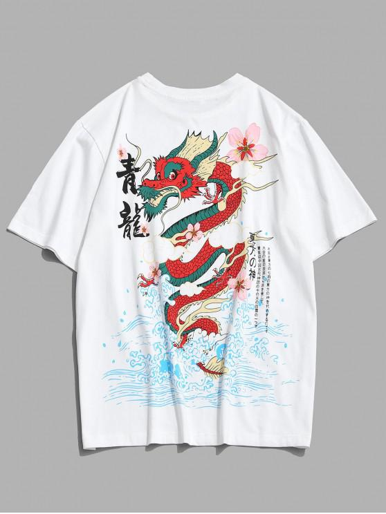 ZAFUL Floral Dragon Ocean Waves Print Oriental T-shirt - أبيض S