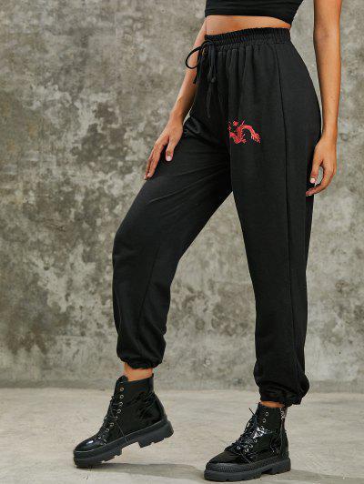 Dragon Print High Rise Oriental Jogger Pants - Black L