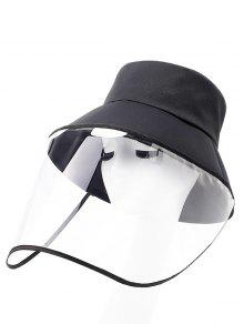 انفصال مواجهة الدرع في الهواء الطلق واقية قبعة دلو - أسود