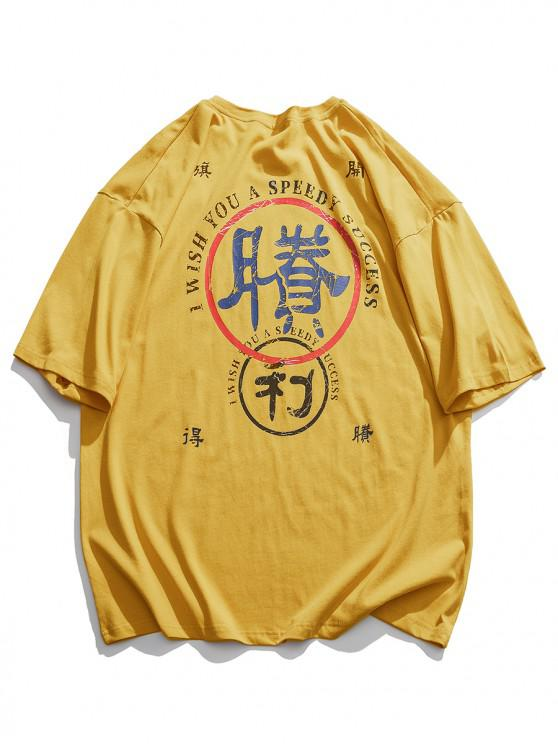 T-shirt shirt Especial de Emagrecimento Gráfico de Mangas Curtas para Homens - Amarelo M