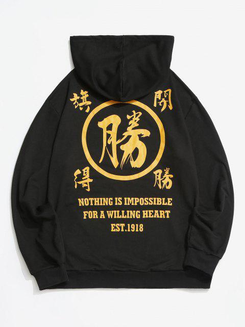 Grafikdruck Künstliche Twinset Kangaroo Taschen Hoodie - Schwarz L Mobile