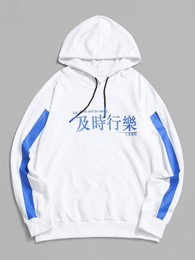 Chinese Character Print Contrast Tape Slogan Hoodie - White L