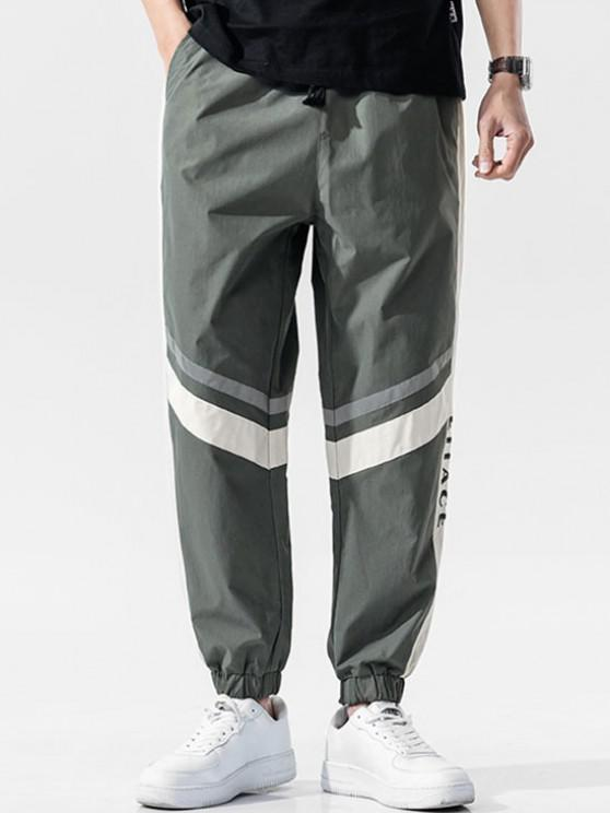 Letter Embroidered Contrast Tapered Jogger Pants - جيت جراي XL
