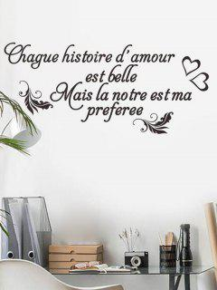 Proverbs Heart And Leaves Print Decorative Wall Art Stickers - 黒 52x73cm