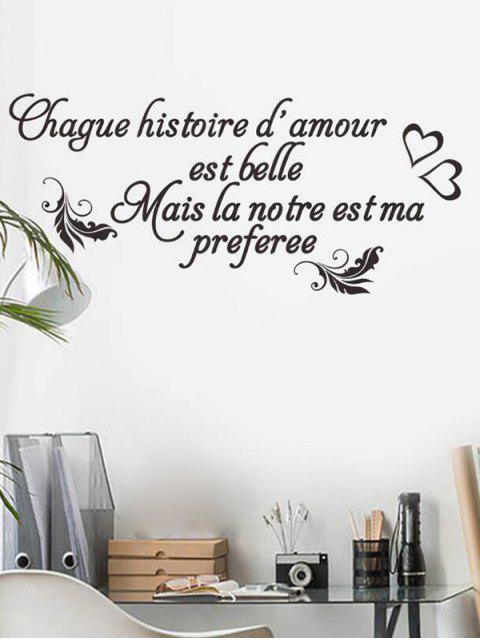 fancy Proverbs Heart and Leaves Print Decorative Wall Art Stickers - BLACK 52X73CM Mobile