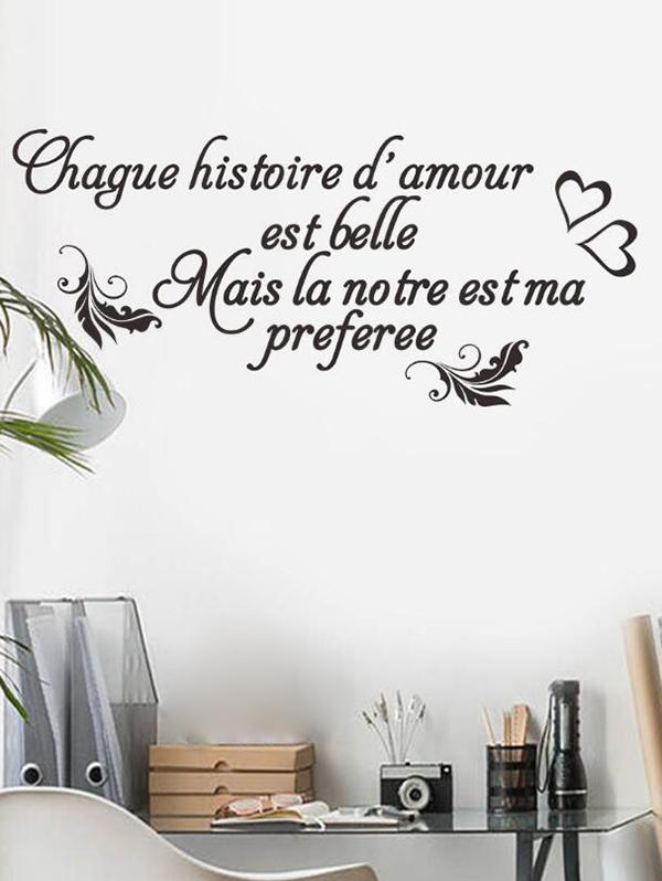Proverbs Heart and Leaves Print Decorative Wall Art Stickers