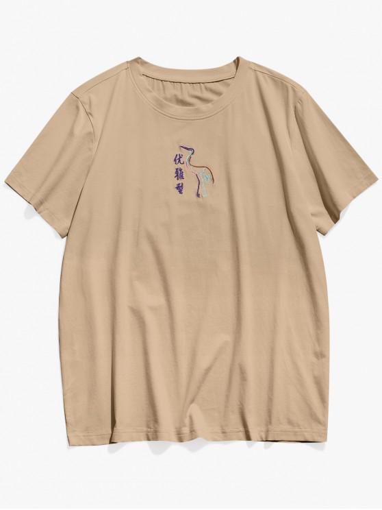 ZAFUl T-shirt Lettre Oiseau Brodés - café lumière 2XL